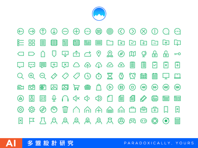 135 Free Hard One Icon Set
